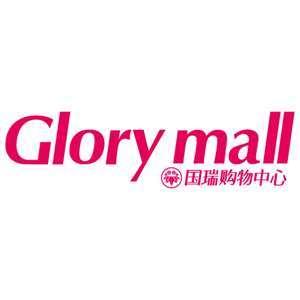 北京国瑞购物中心
