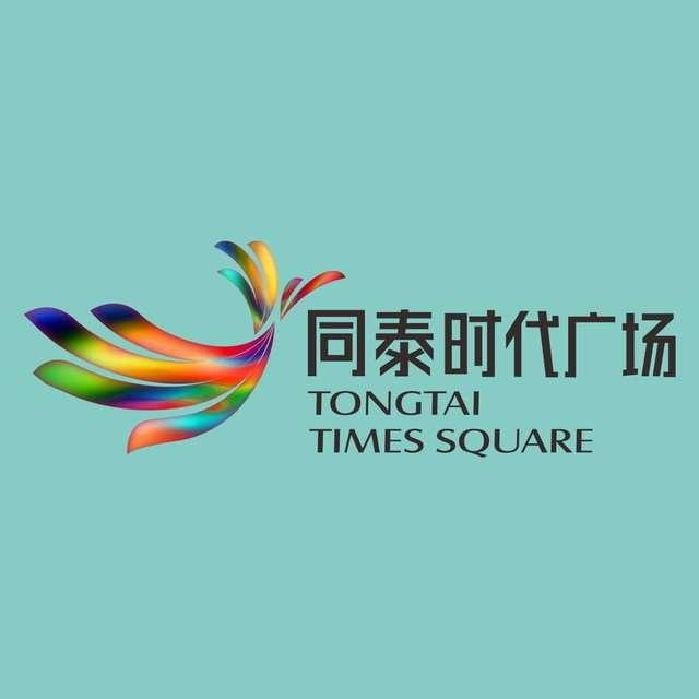 深圳同泰时代广场