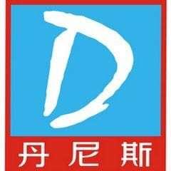 郑州丹尼斯百货