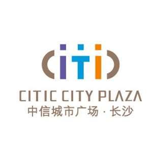长沙中信城市广场